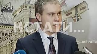 Дорожные работы в Нижнем Новгороде станут прозрачными