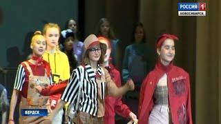 Мода в руках детей: лучших юных дизайнеров выбрали в Бердске