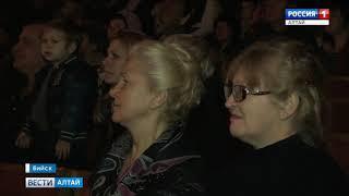 Бийский муниципальный духовой оркестр отметил 25-летний юбилей