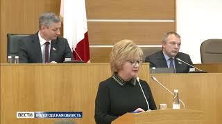 Депутаты ЗСО в первом чтении приняли проект бюджета на 2019 год