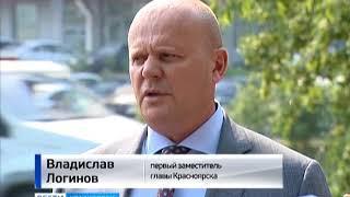 На территории кладбища Бадалык в Красноярске может появиться крематорий