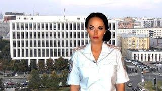 В Москве полицейские задержали подозреваемого в разбойном нападении