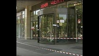 Три ТЦ на ЗЖМ Ростова опечатали из-за нарушений правил пожарной безопасности