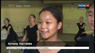 «Тюльпанчик» даст концерт в Волгограде