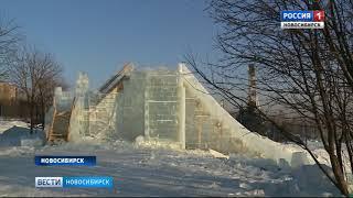 На Михайловской набережной Новосибирска начали демонтировать ледовый городок