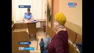 Дело пенсионерки, обвиняемой в ложном сообщении о взрыве, вернули в прокуратуру