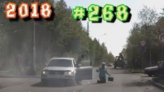 Дураки и дороги Подборка ДТП 2018 Сборник безумных водителей #268