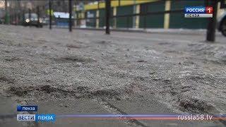 Пензенцев предупредили об ухудшении дорожных условий