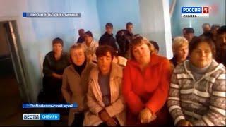 В Забайкалье десятки шахтеров объявили голодовку из-за долгов по зарплате