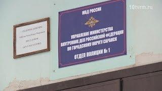 Еще один сотрудник МВД предстанет перед судом