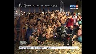 ВЕСТИ 24  Санкт-Петербург от 22.10.18