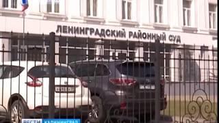 Директор МУПа из Славского района сядет на семь лет за взятку