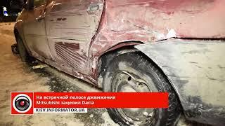ДТП на Набережно-Рыбальской: внедорожник снес забор и вылетел на встречную дорогу