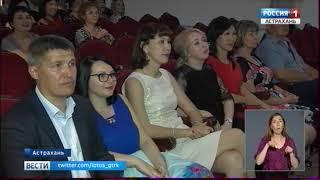 """В Астрахани состоялся финал конкурса """"Учитель года"""""""
