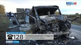 В Алтайском крае сгорела инкассаторская машина