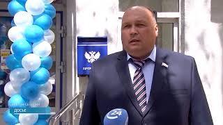 СМИ: Министр Андрей Куликов стал фигурантом уголовного дела