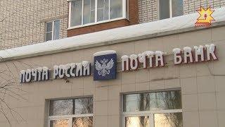 Жителям микрорайона Садовый и улицы Богдана Хмельницкого закрыли ближайшее отделение почты