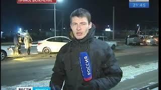 В районе Хомутово в Иркутском районе столкнулись пять машин  Прямое включение