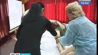Родственники тяжелобольных людей могут пройти специальные курсы в Иркутске