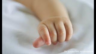Смерть младенца в больнице расследуют в Кисловодске