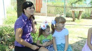 Волгоградцы стали призерами всероссийского конкурса «Семья года»
