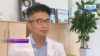 Программа «Пульс»: Университетская клиника «Вон Гван»