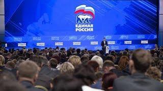 Югорские единоросы примут участие в съезде партии «Единая Россия»