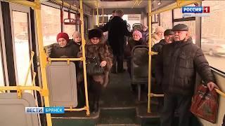 Работа общественного транспорта в Брянске под контролем