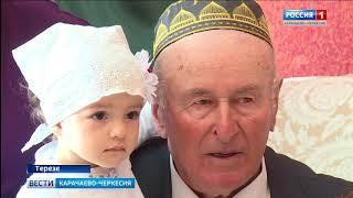 Вести Карачаево-Черкесия 03.05.2018