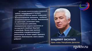 Владимир Васильев поздравил метеорологов с их профессиональным праздником