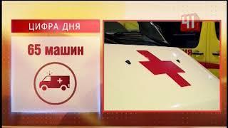 Автопарк свердловской скорой помощи