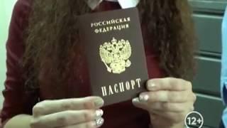 До 5 тысяч рублей увеличится плата за оформление загранпаспорта (РИА Биробиджан)