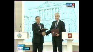 В Москве Мурат Кумпилов и Сергей Собянин подписали соглашение о сотрудничестве