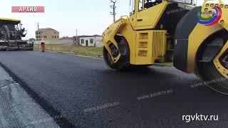 Пригородные дороги Махачкалы отремонтируют в рамках федерального проекта