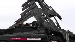 Три человека погибли в ночь на пятницу в пожаре