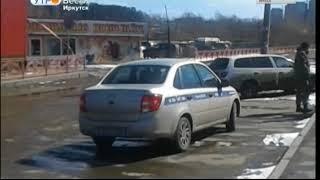 Гранату нашли на автомобильной парковке в Иркутске