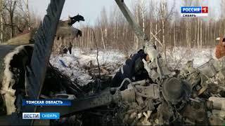 Появились первые кадры крушения вертолета Ми-8Т в Томской области