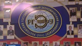 В Ростове открылся второй российский статистический конгресс