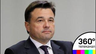 """Воробьев: """"Перерабатывающие заводы будут соответствовать передовым стандартам"""""""