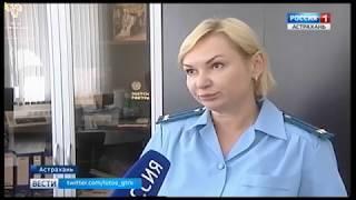 Астраханка ждет выкупную сумму за свою квартиру уже более полугода