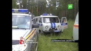 Новости 31 канала. 12 октября