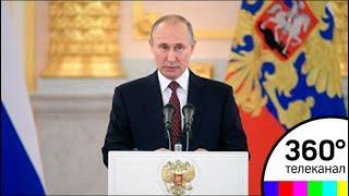 Владимир Путин вручил медали Героя Труда