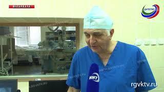 Главный специалист по рентгенэндоваскулярной диагностике посетил Дагестанский кардиоцентр