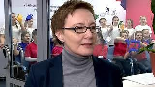 В Ярославской области стартовал чемпионат «Молодые профессионалы»