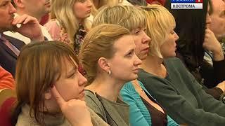 В Костроме открылся первый театральный фестиваль имени Виктора Розова