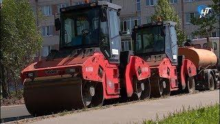 В Великом Новгороде продолжаются дорожные ремонты