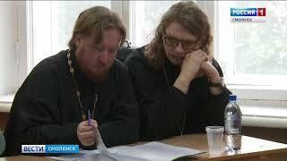 В Смоленске прошла конференция «Шаг в науку»
