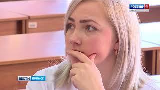 """""""Вести. Брянск"""" (эфир 08.02.2018 в 20:45)"""