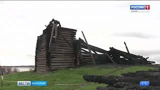 Началась консервация сгоревшей Успенской церкви в Кондопоге