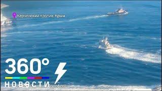 Украинские ВМС устроили провокацию в Азовском море
